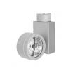 Projektor metalohalogenkowy 35W G12 IP20 Ikl. symetryczny Ray II do szynoprzewodu PX1012195 Plx